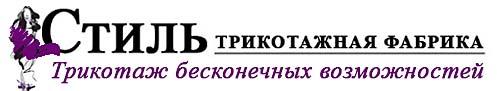 Логотип- Стиль -ягодный.jpg